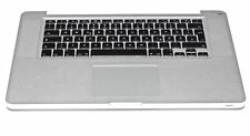 "Original Apple Topcase Tastatur Deutsch Trackpad  MacBook Pro 15"" 2010 A1286 TOP"