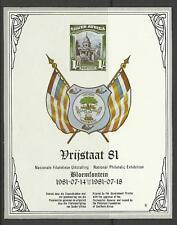 SOUTH WEST AFRICA 1981 PHILATELIC EXHIBITION SOUVENIR SHEET MINT
