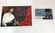 Lee Min Ho 李敏鎬 Lotte Duty Free Gift Cards Postcard Set The King:Eternal Monarch