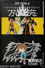 "JAPAN Shaman King Character Book ""Manjien"""