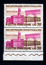 ITALIA REP. - 1961 - Centenario dell'unità d'Italia - 70 L. - Palazzo Vecchio, a