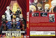 ANIME DVD Oushitsu Kyoushi Haine/The Royal Tutor(The Movie) Eng sub FREE SHIP L6