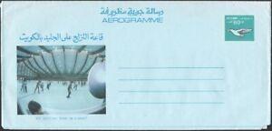 KUWAIT, 1984.  Aerogramme W31, Mint