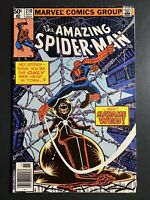 Marvel Comics Amazing Spider-Man #210 1st Appearance Madame Web 1980