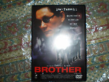BROTHER DVD TAKESHI KITANO