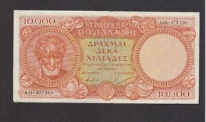 10 000 DRACHMAI VERY FINE BANKNOTE FROM GREECE 1947 PICK-178 VERY RARE