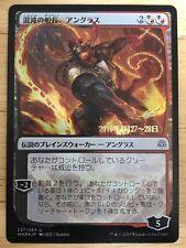 FOIL Angrath, Captain of Chaos Japanese War Spark Alternate Anime mtg Prerelease