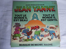 33 t MICHEL MAGNE BO TOUT LE MONDE IL EST BEAU LP 1972 Jean YANNE