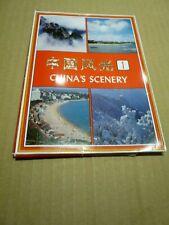 More details for vintage 1985 10 postcard packet set china's scenery