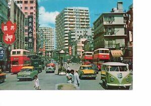 VINTAGE postcard: JORDAN ROAD HONG KONG 1975