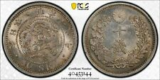 Japan dragon silver 10 sen Meiji 18 1885 toned GEM uncirculated PCGS MS64