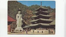 BF26890 korean air line temple popchu   front/back image