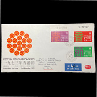 Hong Kong 1973 GPO Festival Official First Day Cover Air Mail Par Avion FDC