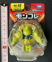 TAKARA TOMY Pokemon Moncolle Regieleki Figure MS-45 from Japan