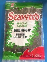 【Pack of 2】YF Special Grade Dried Seaweed200g*2bag  业丰牌特级海带片200克x2袋 美国包邮