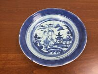 "ASIAN ANTIQUE PORCELAIN BLUE & WHITE  SCENIC 8.5"" BOWL DISH Willow Style"