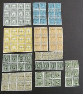PERU - 1924 DEFINITIVES IN BLOCKS - ALL OVERPRINTED 'CANCELLED' - MNH