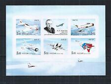 RUSSIA 2005 BLOCK 82 ** IMPERF FIGHTER AIRCRAFT MIG MIKOYAN