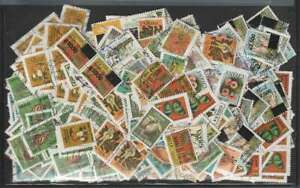 D1951 : (500) Ghana Local Imprimé Timbres; sans Indication de Prix