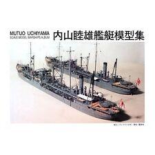Mutsuo Uchiyama Warship Model Kit Photo Collection Book