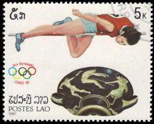 "LAOS 771 (Mi978) - Seoul Summer Olympics ""High Jump"" (pf61954)"