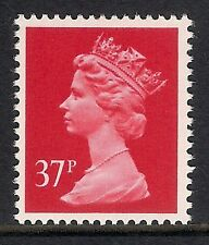 GB 1989 sg X990 37p Rosine photogravure phosphorised paper MNH