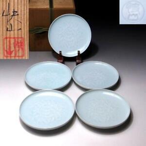$EO57: Japanese tea plates by Great National Human Treasure, Kaiji Tsukamoto