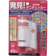 F/S Mite Checker Handy microscope pink Observation of vein,insect,skin