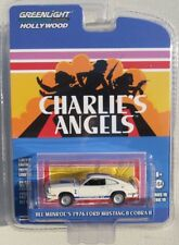 GREENLIGHT HOLLYWOOD SERIES 19 CHARLIE'S ANGELS 1976 FORD MUSTANG II COBRA II