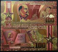 Russia 100 rubles banknote 100 years Leninsky Komsomol. 24 carat gold plated