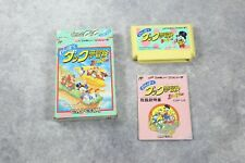 Famicom FC Duck Tales 1 boxed Japan import game US Seller