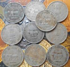 100 Coins Lot - 50 Paise (Golden Jubilee of RBI) 1985 Commemorative: Golden Jubi