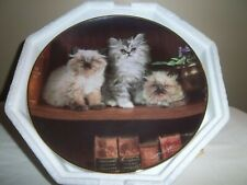 Franklin Mint Larry Grant Reading Lesson Kitten Limited Edition Collector Plate