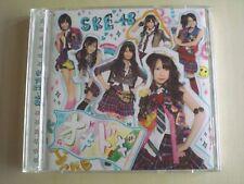 SKE48 - Okey Dokey (with DVD)
