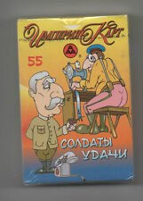 Political humor Ukraine or Russian playing card deck historical & current