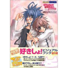 JAPAN Sukisyo Official Visual Fan Book w/CASE yaoi artbook OOP
