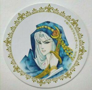 Ouke no monshou Izumir coaster Imperial Hotel Tokyo limited Crest of Royal F