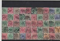 Germany early used Reichspost Stamps with good cancels Ref 14241