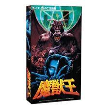 NEW SFC [Japan] Demon Beast King MajyuuOu Super Famicom Real Cartridge JAPAN