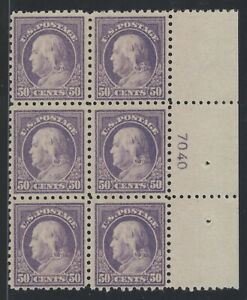 #477, 50¢, Light Violet, Right Plate No. 7040, SCV $67,500 SEE DETAILS (GD 6/25)
