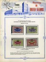 Yemen Stamps Rare Mint Michel # 169-72