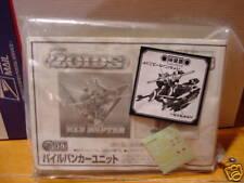 Zoids Ltd Gold CP08 Pile Bunker customize kit for Hayate Liger/Rev Raptor/Iguan