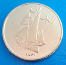 Alboran Island 25 Pesetas 2015 UNC Sail Boat Ship Spain unusual RARE coinage