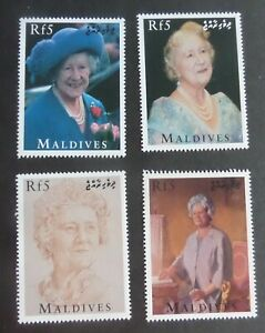 Maldives 1995 Queen Mother 95th Birthday SG2274/7 MNH unmounted mint