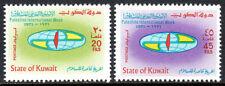 Koweït 525-526, MNH Interne Palestine Week. Globe, Carte De Palestine, 1971