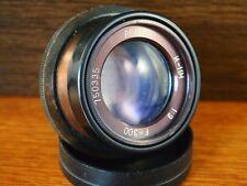 Soviet lens INDUSTAR- 11 M  LOMO (9/300) (for FKD). Good condition! s/n: 750335.