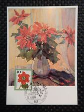 BRD MK 1974 824 WEIHNACHTEN CHRISTMAS MAXIMUMKARTE CARTE MAXIMUM CARD MC 7950