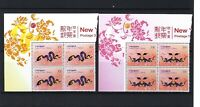 China Taiwan 2012 2013 BLK 4 New Year of Snake stamp set