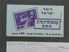 nystamps Israel Stamp Early Booklet Rare