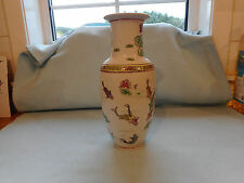 Chinese  Porcelain Famille Rose Vase Decorated With Coy Carp Fish